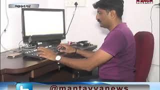 Bhavnagar: Braille voter slips prepared for blind voters in K.K. Blind School