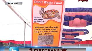 Celebration of Mahavir Jayanti in Ahmedabad - Mantavya News