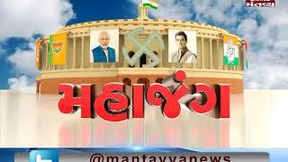 નર્મદા: પર્યાવરણ મંત્રી Ganpat Vasava Congress અધ્યક્ષ Rahul Gandhi ને ગણાવ્યાં ગલુડિયું