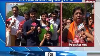 વડોદરા: BJP ના ઉમેદવાર ranjanben bhatt નું 400 કમળ આપીને 400 મતદારો ઘ્વારા કરાયું સ્વાગત