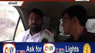 JJP और AAP उम्मीदवार प्रदीप देसवाल ने BJP और CONGRESS पर साधा निशाना
