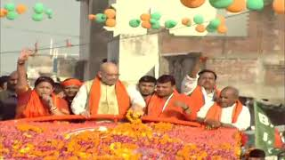 Shri Amit Shah's roadshow in Amethi, Uttar Pradesh : 04.05.2019