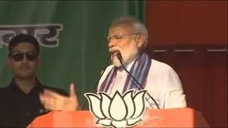 PM Shri Narendra Modi addresses public meeting in Valmiki Nagar, Bihar : 04.05.2019
