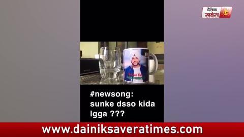 Begana Ho Gya | Mehtab Virk | Gitaz Bindrakhia | Upcoming Punjabi Song | Dainik Savera