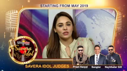 Savera Idol : Mandy Takhar Wishes Good Luck To Contestants | Season 1 | Dainik Savera