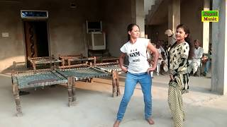 दोनों लड़कियों न किया गांव बालो के सामने खुलके डांस//Dj Rasiya Balli Bhalpur