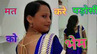 बलम मेडिकल करवायले मत करे पड़ोसी को भेम//एक और आशिको के लिए भेरन्ट रसिया/Singer Balli Bhalpur