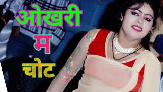 Dj Rasiya//चूरमा कुटे करहैया म//Churma Kute Karhaiya M//Balli Bhalpur New Rasiya