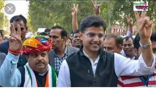 Sachin Pilot Rasiya//टोंक के बीजना म हिरामोती//Tonk ke bijna m hiramoti//Dj Rasiya Balli Bhalpur