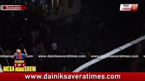 Video- Dainik Savera की तरफ से उजागर की गई Pathankot की बड़ी समस्या का Sunny Deol  करेंगे हल