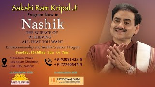 26th May Sunday, Golden Opportunity- 1 day of your life will change your life at Nashik Maharashtra