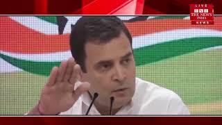 कांग्रेस अध्यक्ष राहुल गांधी ने आज प्रेस कॉन्फ्रेंस करके दावा किया है कि नरेंद्र मोदी चुनाव हार रहे