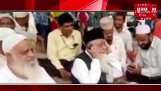 400 साल पुरानी मस्जिद हुई तहस नहस; स्थानीय लोगों में गुस्सा / THE NEWS INDIA