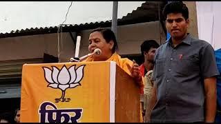उमा भारती ने प्रियंका गांधी को क्यों कहा नकली गांधी देखिये पूरा सच | Tez News