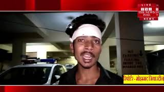 Hyderabad CRIME NEWS / THE NEWS INDIA (video id - 361c949d7a38cd)