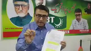 Mahmood Ali Statement Over Ek Khana Masjid | Hurtful For Muslim Community | Amjed Ullah Khan - DT