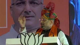 Shri Amit Shah addresses public meeting in Panipat, Haryana : 05.05.2019