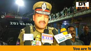 Anjani Kumar | Commissioner Hyderabad | Address The Media After Controling The Situation | DT News