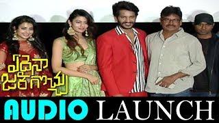 Edaina Jaragocchu Audio Launch | Tharun, Srikanth | 2019 Latest Updates