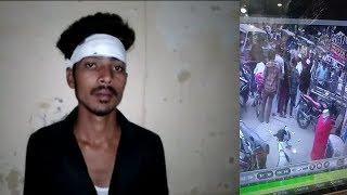 Dost Ne Kiya Dost Par Jaanleva Hamla In Tappachabutra Hyderabad | @ SACH NEWS |