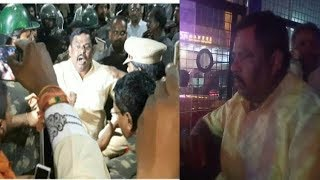 Raja Singh Arrested In Amberpet | Masjid Case Of Amberpet | Situation Under Control By Police |