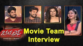 Okate Life Movie Team Interview | Jithan Ramesh, Shruti Yugal | Telugu Latest Interview |TopTeluguTV