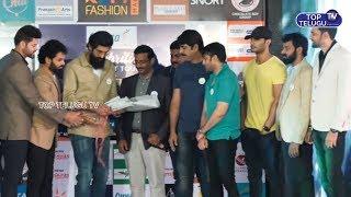 Talvar Cricket Team Jersey Launch | Rana Daggubati | Srikanth | Hero Tarun | Top Telugu TV