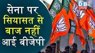 Loksabha 2019 | सेना पर सियासत से बाज नहीं आई BJP, अभिनंदन के नाम पर hansraj hans ने मांगे वोट