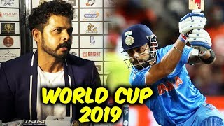 Sreesanth Reaction On World Cup 2019 | BEST Of Luck Team India
