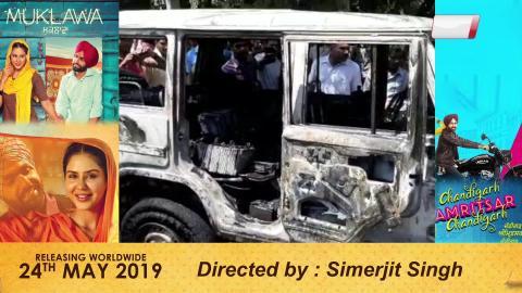 Video - Dera Bassi में Road पर Bolero गाड़ी को लगी आग, खाक हुई पूरी गाड़ी