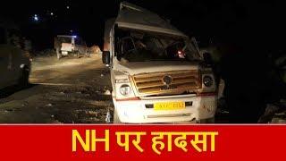 Ramsoo में सैलानियों से भरी vehicle दुर्घटनाग्रस्त, एक की मौत, 3 जख्मी