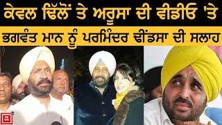 Congress झेल रही लोगों का विरोध, नेता जड़ रहे थप्पड़