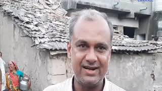 Dhoraji   Water Problems in Dhoraji