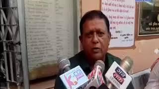 Lathi | Blood donation camp was organized in Lathi