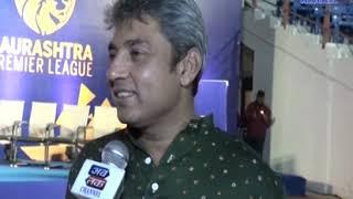 Rajkot | SPl 2019 launching ceremony was organized