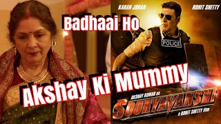 Sooryavanshi Shooting Begins Today l Neena Gupta To Play Akshay Kumar's Mother