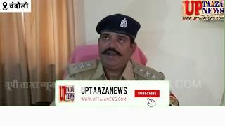 चंदौली में पुलिस व एटीएस ने एक तश्कर को गिरफ्तार किया है जिसके पास से कंट्री मेड 5 पिस्टल भी बरामद