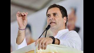 Congress President Rahul Gandhi addresses public meeting in Gurugram Haryana