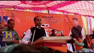 6 MAY N 9 Chief Minister Jai Ram Thakur expressed deep anguish over the accident of the Alto car.