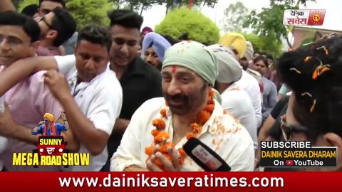 Video- During Roadshow Sunny Deol in Funny Mood with Reporter