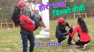 Dj Rasiya    Hiro Raja Dil m Dhak2 Hove    सुपर हिट रसिया बल्ली भालपुर