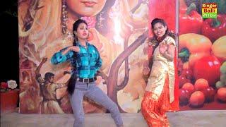 चकला बेलन की लड़ाई दोड्यो हटजा रसिया | Rajasthani HD Rasiya | Singer Balli Bhalpur