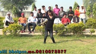 सबके सामने पार्क में किया इस लड़की न डांस || आवे तेरी याद || Rajsthani Folk Song || Balli Bhalpur