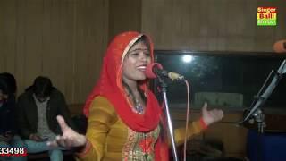 म तो दिल दे आयीं चौधरी के बंगले प//m to dil de aai choudhary ke bangle p//Singer balli bhalpur&Neetu