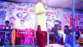 रिशू राजन ने बजरंग बलि का गीत गा के लोगो का मन जित लिया ~ Bhojpuri Live Show Rishu Ranjan