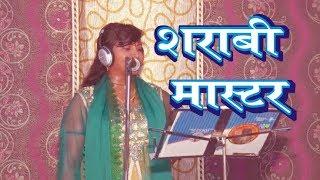 Bindu Bawari - FULL HD VIDEO BIRAHA 2019 - आज का समाज -Bhojpuri Biraha