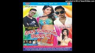बलम करे चोए चोए - Balam Kare Coye Coye - Roushan Bedardi , Chandan Chourashiya Song