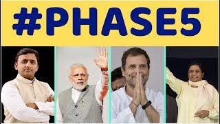 7 राज्यों की 51 लोकसभा सीटों पर मतदान आज: राजनाथ, राहुल, सोनिया की प्रतिष्ठा दांव पर || #INDIAVOICE