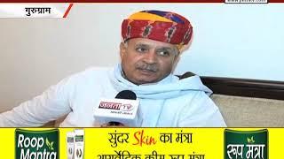 GURUGRAM से BJP प्रत्याशी RAO INDERJIT SINGH ने ROAD SHOW कर दिखाया शक्ति प्रर्दशन