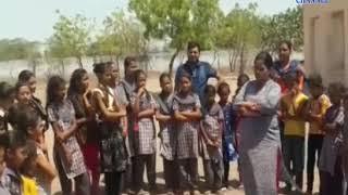 Jodiya | Jamnagar  District Development Officer visits Of Jodiya Taluka village